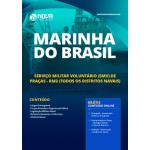 Apostila Marinha do Brasil 2019 - Serviço Militar Voluntário (SMV) de Praças - RM2 (Todos os Distritos Navais)