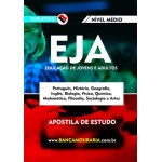 Supletivo EJA- Educação de Jovens e Adultos - Nível Médio