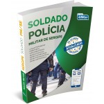 Pm - SE Polícia Militar de Sergipe - Soldado
