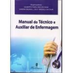 Livro - Manual do Técnico e Auxiliar de Enfermagem