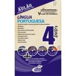 R$40,00  DVD Aulão Ensino Médio - Língua Portuguesa