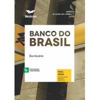 Apostila Banco do Brasil - Escriturário 2018