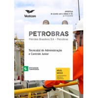 Petrobras 2018 - Técnico (a) de Administração e Controle Junior