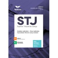 Apostila STJ - Analista Judiciário - Área Judiciária - Oficial de Justiça